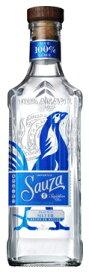 サウザ ブルー シルバー 正規品 750ml 40%