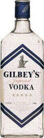 ギルビー ウォッカ【37.5%/750ml】20200316