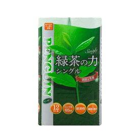 【まとめ買い】 緑茶の力 トイレットペーパー シングル 12ロール×6パック【翌営業日即発送】