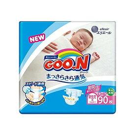 グーンはじめての肌着 新生児用90枚×4パック