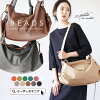 """A smash hit fake leather bag. """"Usability"""" this as for the reason and """"the lack of the habit!"""" A feeling of size that is most suitable for an everyday daily bag. Lady's bag bag shoulder bag tote bag ◆ zootie (zoo tea): Beads 2WAY shoulder bag [standard]"""