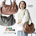 【特別送料無料!】超売れっ子 フェイクレザーバッグ。そのわけはこの「使いやすさ」と「クセのなさ」 !毎日のデイリーバッグに最適なサイズ感。レディース 鞄 カバン...