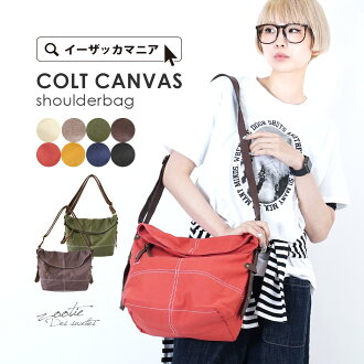 Affordable cotton canvas bag: Zootie Colt Shoulder Bag