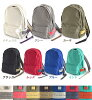 64,873 are sold out! Eat rucksack /; and tender canvas material Lady's bag bag day pack Mothers bag commuting attending school A4 large-capacity lightweight ◆ zootie (zoo tea): two line cotton rucksack