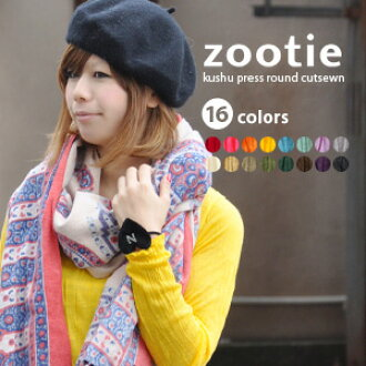 Layered power of the phenomenal, sheer, warm boasts クルーネックインナー ♪ in quick-drying material washing or when you travel anywhere easily! Perfect for layering ruffled wool blend ラウンドネックカットソー ◆ Zootie ( ズーティー ): クシュプレスカットソー ★