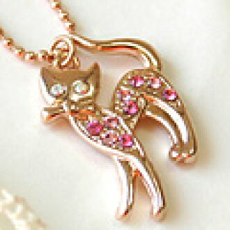 A little calm cats cute cat wearing a necklace, キラキラスワロ ◆ キュートキャット pendant