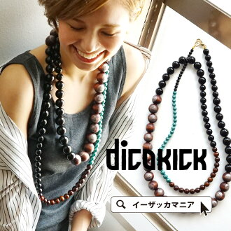 ◆ dicokick Wood beads Jennie long shot necklace which I send from ディコキック of volume accessories ♪ extreme popularity brand which can coordinate slightly boldly