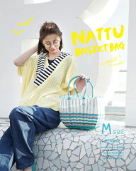 Nattuカゴバッグ[M]