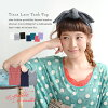 Bestseller inner lady's sleeveless plain inner camisole camisole summer ◆ zootie (zoo tea) which designed a shoulder string in the delicate race such as the M/L tiara: Tiara race tank top