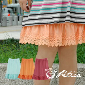 Race parts longer than improved clean! Ruffle one skirt tulle lace mood and cheer! Will produce a girly & chic & elegant excellence PEC appeared in deployment 10 color ◆ Petica: シャンデリーレースペチ Court ★