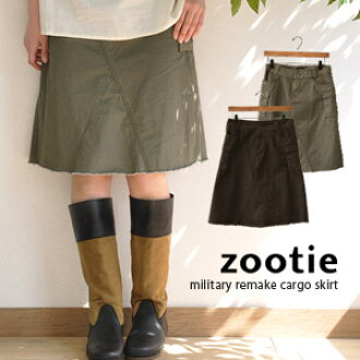 Adults face knee-length work skirt! our original all-purpose bottoms distressed sense of taste! Warriors can use all-season cotton 100% ◆ Zootie ( ズーティー ): ミリタリーリメイクカーゴ skirt