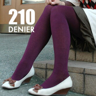 So cold it's normal tights who must see! 210 Denier thick tights to enjoy socks like adult singular. against the cold of winter skirt style is, of course, depth 7 color from slim effect ◎ ◆ plain colour tights from 210 denier]