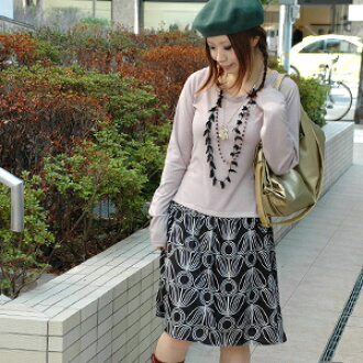 The dress of the design that there is the skill that is separate, and seemed to totally wear cut-and-sew and a skirt with one piece different fabrics collaboration the atmosphere of adult fully! ♪◆ MIMIMEMETE where Shinsaku of ミミメメット sends the comfort th