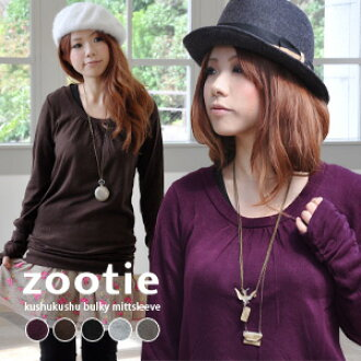5,403-Sold out! ズーティー original is a very popular finger hole knit cut so more power-ups! More material and color intact ruffled design of the popular easy to use ♪ ◆ Zootie: クシュクシュバルキーミットスリーブチュニック