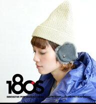 180s(ワンエイティーズ)WINTERLUDEイヤーマフラー