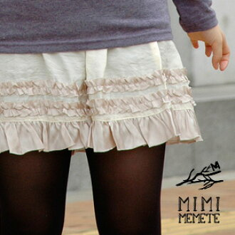 I want to select even an adult woman like a girl cutely! The refined petticoat skirt which I can add to layering as a frill and a calm color and a skirt featuring the subject matter with the glossiness from ミミメメット appears! ◆MIMIMEMETE: Whip decorations f