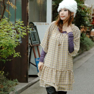 It seems to be a girl with the chiffon dress of the tartan check softly! Item ◆ school check frill chiffon dress which is usable in the long shot season when the half-length sleeve bell sleeve-like dress that Wood beads accentuated at the front desk goes