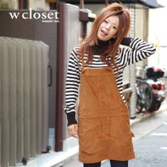 The jumper which is available for the length adjustment that thick corduroy-like material is an adult-like appears than a popular brand double closet! Because excellent at an affinity with any item, folklore-style もきれいめ-style is thing ◆ w closet of the h
