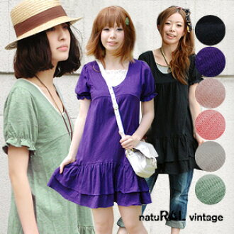 Does not start wearing this! ♪ have met cute in exquisite silhouette both ON and OFF great tasty short-sleeved ベーシックカットソーチュニック ◆ natuRAL vintage ( nachuralvintege ): フリルパフスリーブティアードスラブワン piece