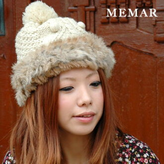 """A knit hat with the real rabbit fur of folkcraft brand """"MEMAR"""" of Italian Florence! Is recommended for the small face that a feeling of 浅 めの fitting is comfortable; arrive plonk; knit cap ◆ MEMAR (メマー): ラビットファーボンボンニットワッチ"""