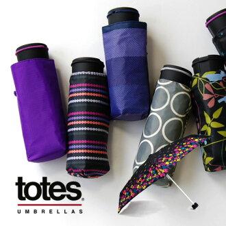 UV also BREW tiny parasol compact umbrella decorated with / rain or shine unisex umbrella / UV measures or parasol / umbrella / umbrella / women's / women / rain gear / import ◆ brella tiny totes ( Totes )
