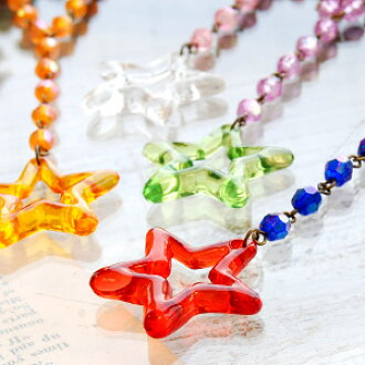 Colorful stars like in code shine! Casual pendant gleaming clear star-shaped bead chain beads connected to Rosario-point: ◆ Fablica ( Fabrica ): キャンディースタークリアネックレス