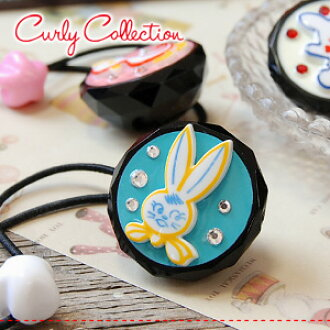 The hair pony that the Swarovski is cute to りぼんをつけた Fannie rabbit! Rabbit ヘアアクセ ◆ Curly Collection (Carly collection) which was drawn on the button cut jewelry: Swarovski glass cut button hair rubber [ribbon rabbit]