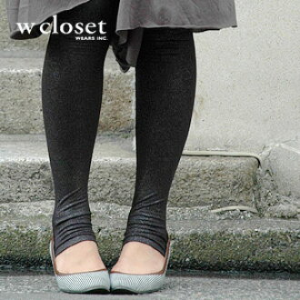 FUDGE 11 issue /girl's style fall issue Magazine posted items! Feet & legs ballistic head & legs shredded effect! Accent トレンカスパッツ lame! Spats and leg warmers for good after you get キラキラロングスパッツ ◆ w closet ( ダブルクローゼット ): キラキラシャイニートレンカスパッツ