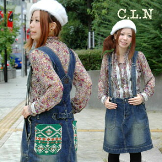 ●●A back figure of the quality of suspender skirt ♪ CLN perfect score such as the jumper is with a knit pocket roughly! Vintage-like knee length denim skirt ◆ C.L.N (sea L N) which basic denim and hickory stripe can choose: North knit pocket salopette sk