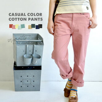 """""""Beautiful, loose"""" a Cara silhouettes in pants! From the trend color of pastel and neon to classic color rich color ♪ straight pants / Chino / ◆ Zootie ( ズーティー ): カジュアルカラー cotton pants"""
