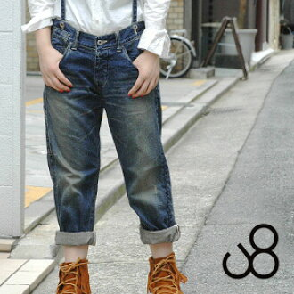 ●●The jeans with the suspender of the full-scale vintage processing! ユーズド-like boyfriend denim ◆ Johnbull (John Bull) of the light ounce cell bitch denim use to be able to manage D'abo っと is sloppy, and to wear it: Suspender work denim underwear [AP538]
