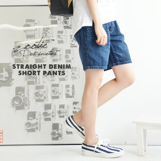 Use all-season staple denim pants from stuck to the simple! Vintage processing is firmly made of real damage jeans! / Women's / vintage / Chopin ◆ straight denim shorts