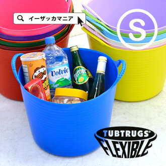New color addition! The excellence color rubber bucket which is usable in any scene! Bucket ◆ Tubtrugs (tab trug) which a stylish storing container rearranging basket storing container having a cute 14 liters of Eco basket interior miscellaneous goods mi