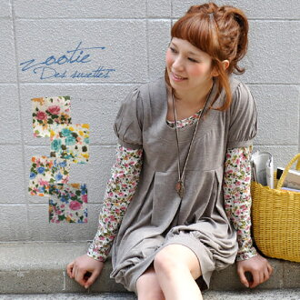 The way of new girly coordinates to open out in the flower pattern that is SWEET. Floral design Ron Tee of the original textile! ◆ Zootie (zoo tea) most suitable for an inner errand in a good cotton material of the feel & elasticity: Canvas flower cu