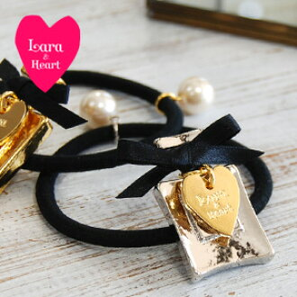 Presence improves just to attach it! The perfume bottle motif hair pony that cool & is cute! Hair accessories ◆ Lara & Heart (LARA and heart) where it is with りぼん + heart plate and is excellent at presence: Perfume hair rubber