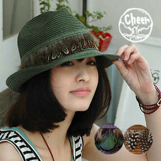 Natural with feather to unisex spicy tangy spice caps & hats! Available in different material mixes all seasons • wearing it this year, finishing in the individualistic ◆ cheer ( cheer ): アンダリフェザー Hat