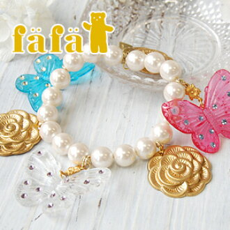 A collaboration rubber bracelet with the you and me 31 work with adultness to a feh feh taste! Pearl beads beads bracelet ◆ fafa (feh feh) where butterfly with the Swarovski sparkles: CHRYSILLIA butterfly pearl bracelet