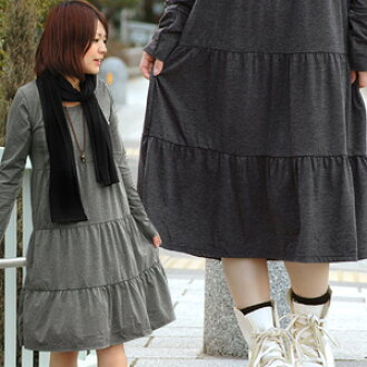 """The long dress which is good to you who feel that the maxi length is long! Simple long sleeves cut-and-sew dress ◆ ティアードプチマキシ length dress of the long skirt length that the coordinates that were unusual to a weapon by """"the length"""" that was not possible c"""