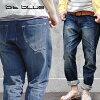 虽然松懈可是向感觉清醒的美腿显示出的话话题的bit blue粗斜纹布猴子L裤子!绣上复古式的损伤加工的双针脚牛仔裤◆bit blue(比特蓝色):yuzudoosshusaruerudenimupantsu