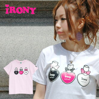 I am pretty unintentionally! って 100-percent-cotton Lady's short-sleeved pedicure Tee ◆ irony (irony) of the glossy rubber print which a nail bottle with the ironyT shirt ♪ waterdrop ribbon is cute, and is kitschy of the heart-shaped manicure bottle which