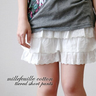 Cute magic to magnificent five-tiered and flower punch embroidered scalloped laces exquisite プチプラキュロット shorts! In the petticoat your GOOD ◆ ミルフィーユコットンレースティアード shorts