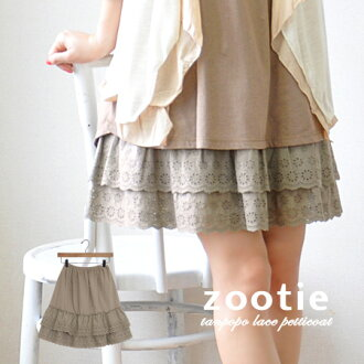 Lady's pretty fashion ◆ zootie (zoo tea) which refreshing ♪ short length and long shot length can choose in spring and summer because the cotton lace of the hem is 100% of petticoat skirt ◎ cotton which became two steps luxuriously: Dandelion race cotton