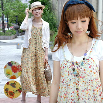 At first is charmed by a pattern; and っ ◆ coconut flower maxiskirt length キャミワンピース which is great to detail including the Indian cotton gauze camisole dress ♪ coconut button race ribbon softly which is higher to potential