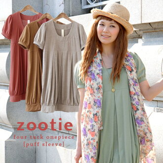 Tunic dress short sleeves plain fabric cut-and-sew Shin pull Lady's fashion tops dress cocoon maternity pregnant woman ◆ zootie (zoo tea) excellent at a figure cover power: Fool tuck puff sleeve dress