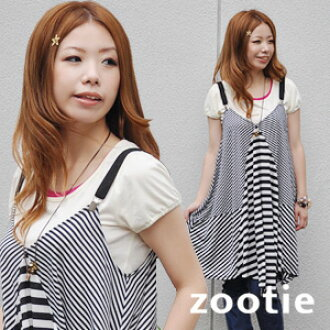 Enjoy faces and rotate 90 degrees different evolution version 2-WAY piece / deformation ヘムアーチ / casual / mode / full / 着痩せ ◆ Zootie ( ズーティー ): rotation 2-WAY ボーダーサスペンダーキャミワン piece