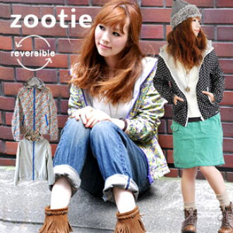 The breakthrough to OUTDOOR MIX coordinates! Affordable price long sleeves haori ♪ / adult casual clothes & cute / Liberty style flower print / mountain girl ◆ Zootie (zoo tea) of the 2WAY specifications that small floral design or dot pattern can ch