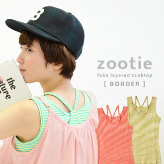 Techniques like wearing tank tops and camisoles and inner border pattern! Cute Halter neck style braid laces! / back / inner tank ◆ Zootie ( ズーティー ): braid フェイクレイヤード tank top [border]