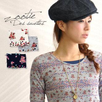 プチプライスロン Tee depicting luxury sweet pink and polka-dot pattern and colorful ♪ fit soft inner and out! And コットンフライス women, tucks ◆ Zootie ( ズーティー ): シャボンフラワーブーケカットソー [long sleeve]