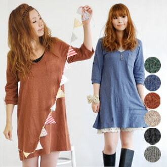 In times of trouble! Long in Super versatile, feminine show A line T shirt dress ♪ gently V ネックチュニックワン piece and long Coteau / 7-sleeves / cotton 100% / pocket with ◆ V neck roll up seven minutes sleeves カットソーワン piece
