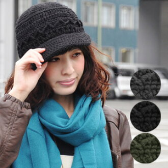 Such as hand-knitted loosely feeling! To accompany the cold autumn and winter code recommended brimmed knit hats! And fastener/brimmed with newsboy style cotton blend / women 's/casual ◆ pharmostuva knit Cap
